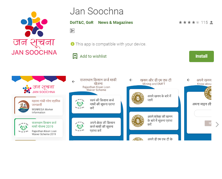 Jan Soochna Android App Jan Soochna – Apps on Google Play
