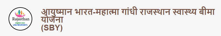 Rajasthan Ayushman Bharat Yojana - MGRSBY