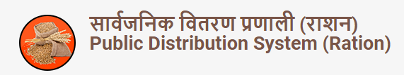 Ration Card Information Rajasthan - Public Distribution System Jan Soochna Portal Rajasthan Jansoochna जन सूचना jansoochna rajasthan gov in
