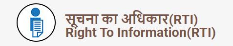 Right To Information (RTI) Act, 2005 Rajasthan Jan Soochna Portal Rajasthan Jansoochna जन सूचना jansoochna rajasthan gov in