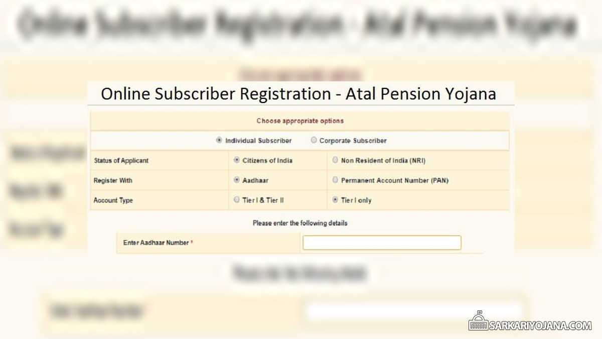 atal-pension-yojana-online-1