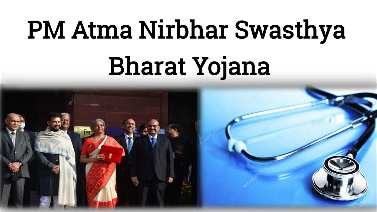 PM Atma Nirbhar Swasthya Bharat Yojana 2021