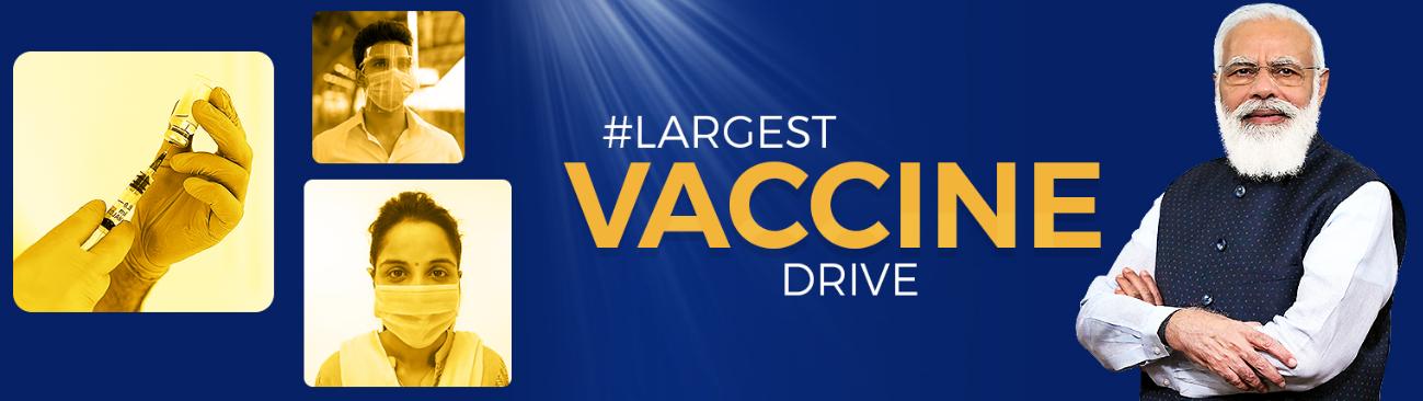 Corona Vaccine Registration Online, COVID-19 vaccination, cowin.gov.in
